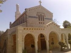 Kiriat Jearim, to miejsce, gdzie znajdowała się Arka Przymierza (1Sm 7,1-2) przed przeniesieniem jej do Jerozolimy