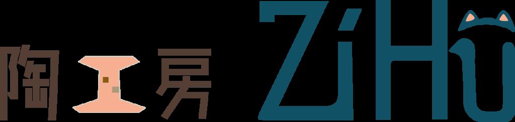ロゴ「陶工房 ZiHū」