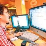 Pendapatan lumayan blog anda dengan Nuffnang