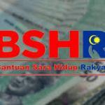 Tempoh permohonan rayuan BSH 2019 dibuka mulai hari ini (BSH peringkat kedua)