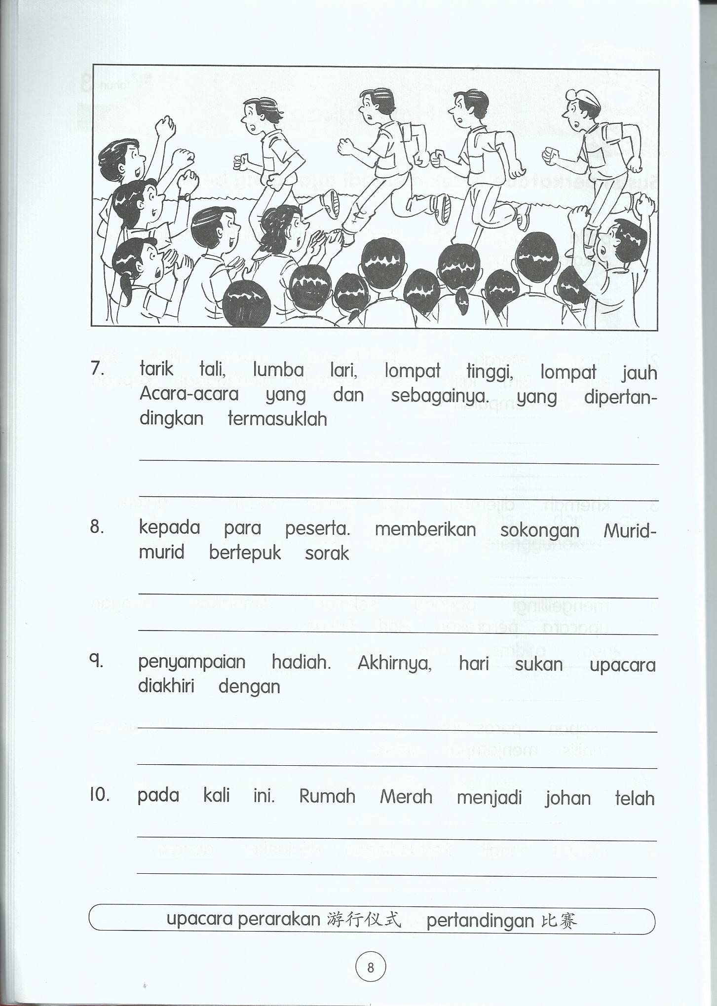 Worksheet English Kssr Year 2
