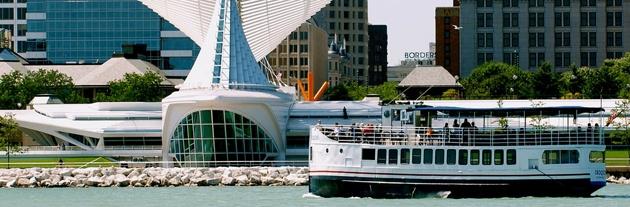 Milwaukee Boat Line Venue