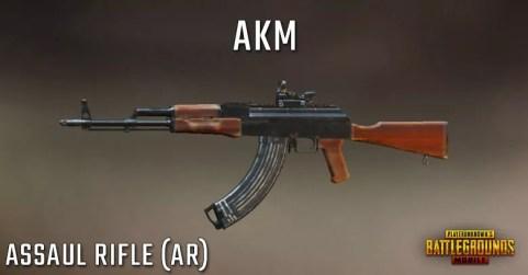 سلاح لعبة ببجي رشاش AKM