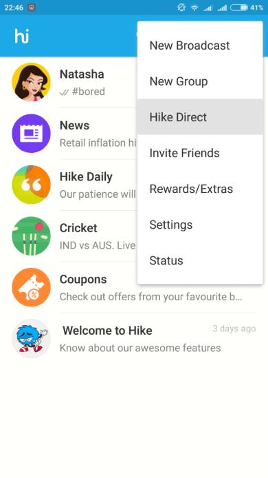 hike share files