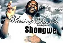 blessing shumba shongwe album