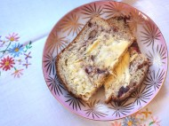 Walnut and cranberry sourdough bread. Image: Su Leslie, 2017