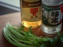 Asian vinaigrette ingredients. Image: Su Leslie, 2017