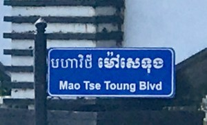 Phenom Phen Streets