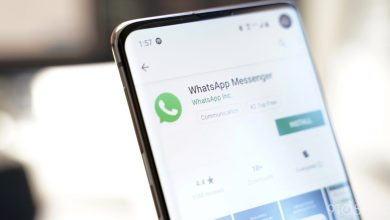 Photo of PICS: WHATSAPP introduces Disappearing messages – Download Here