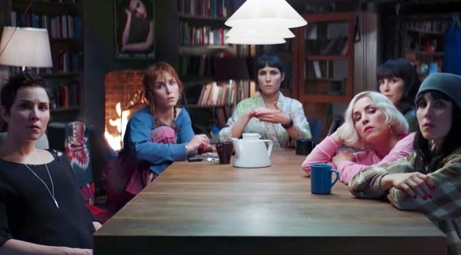 Siete hermanas (2017) – calidad