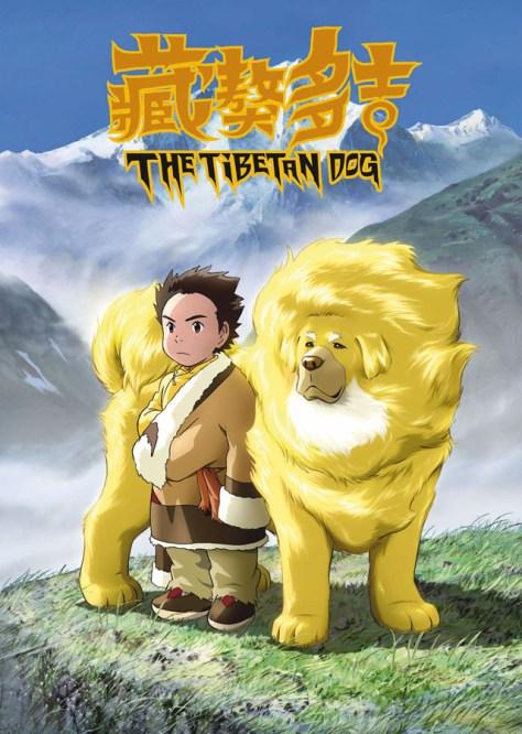 The Tibetan Dog - poster
