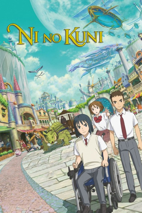 Ni no Kuni - poster