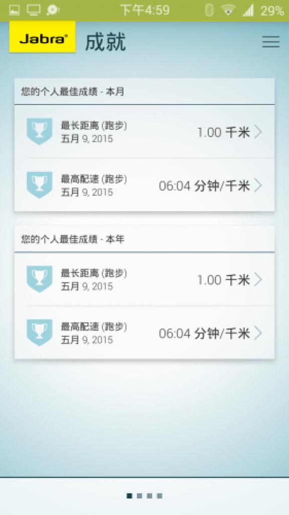 Screenshot_2015-05-10-16-59-18