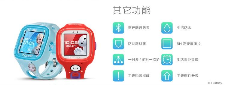 honor-smartwatch-xiao-k-011