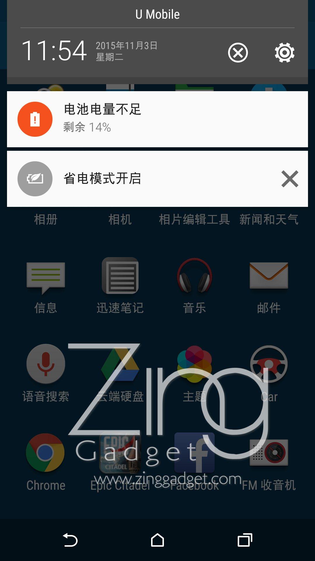 HTC M8 EYE Review B2