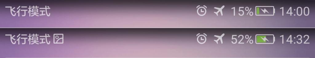 Screenshot_2015-12-09-14-00-36