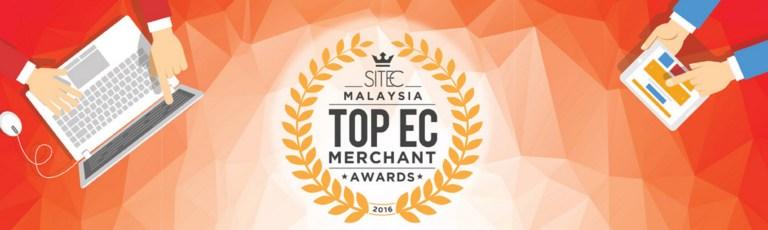 top-ec-merchant-awards-2016-sitec-2