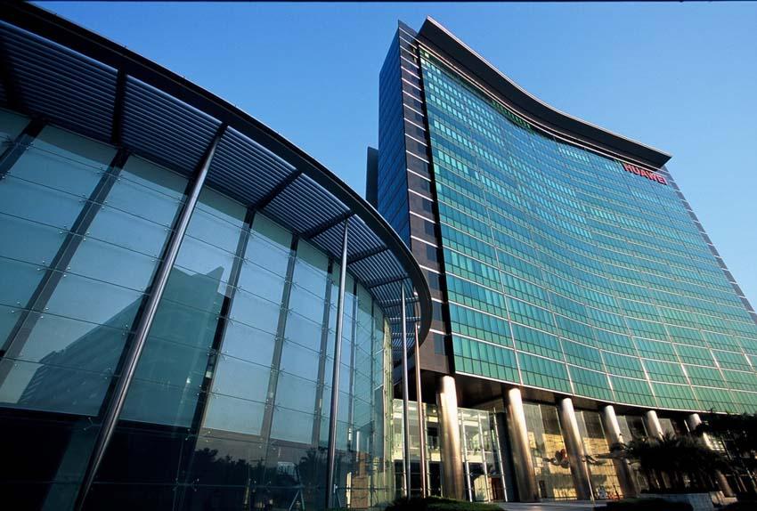Huawei_HQ