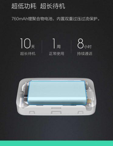 MiTuGPSphone3-371x480