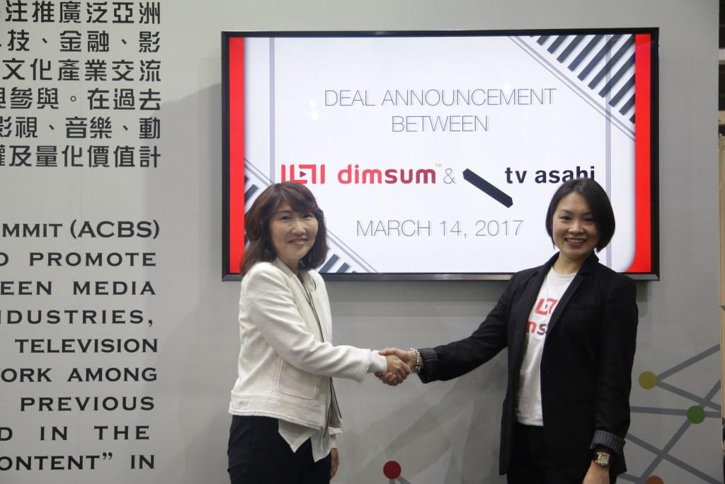 dimsum trade announcement - Lam Swee Kim, Chief Marketing Officer of dimsum with Ms. Satoko Shimbori, TV Asahi's Director of International Business Department - 01aa