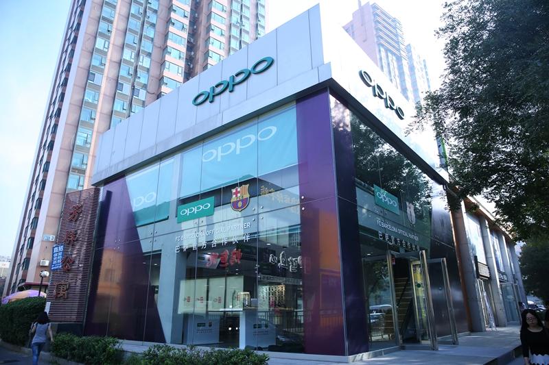 OPPO-北京巴萨体验店