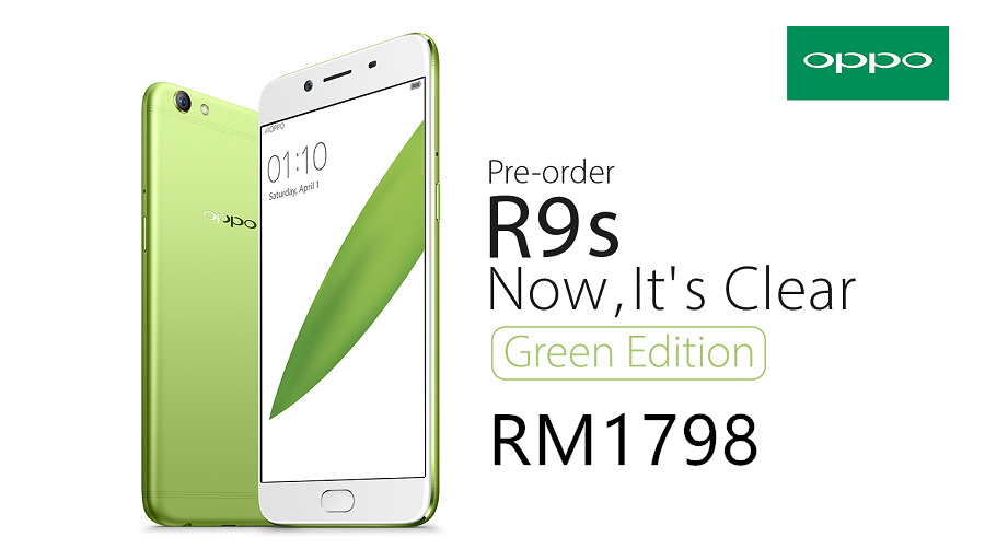 OPPO R9s Green Edition (2)_副本