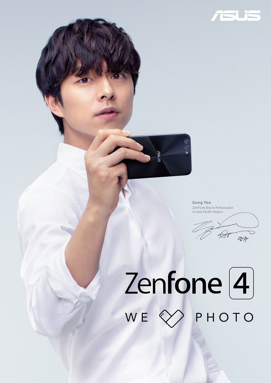 Official KV for ZF4 with Gong Yoo (English) (1)