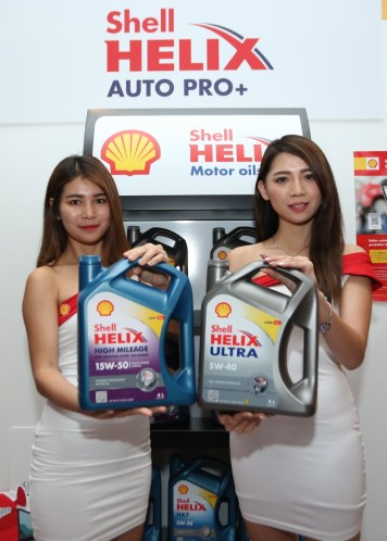 New Shell Helix packs now come with authentication code on the label (1)