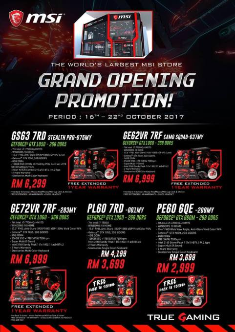 msi-concept-store-promotion-2