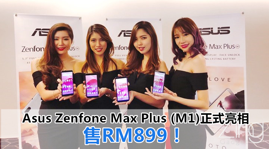 asus zenfone featured