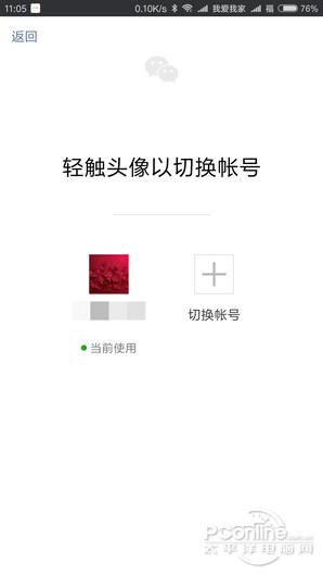 20180127140501_4508