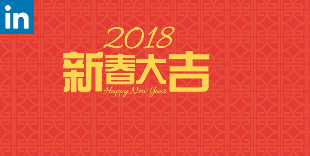 chinese-new-year-main-page-header150dpi