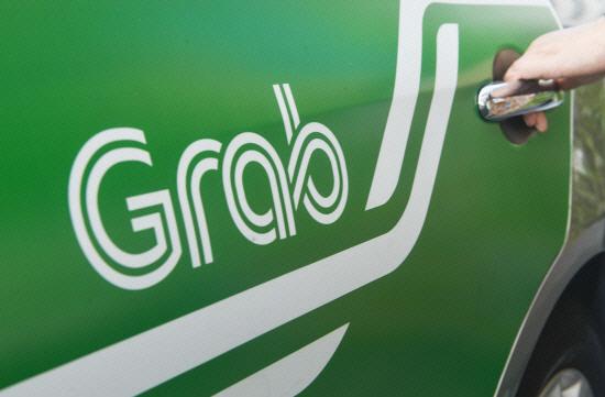 Grab_5_c215_c2755585_18624_705