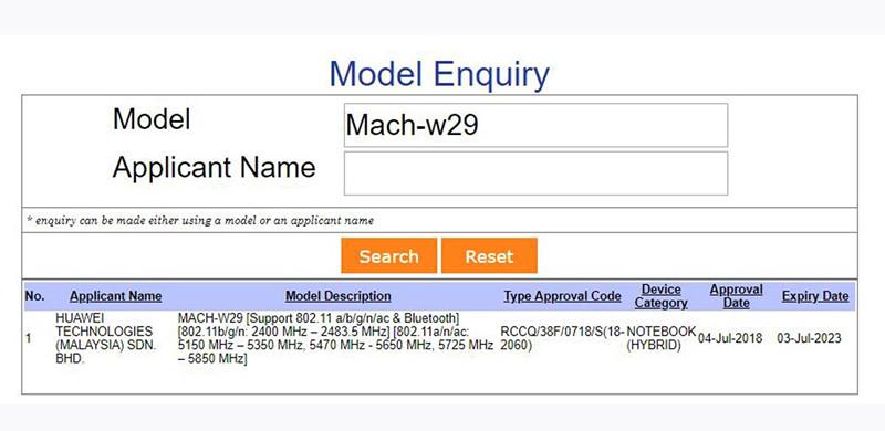 Huawei-MateBook-Pro-X-SIRIM