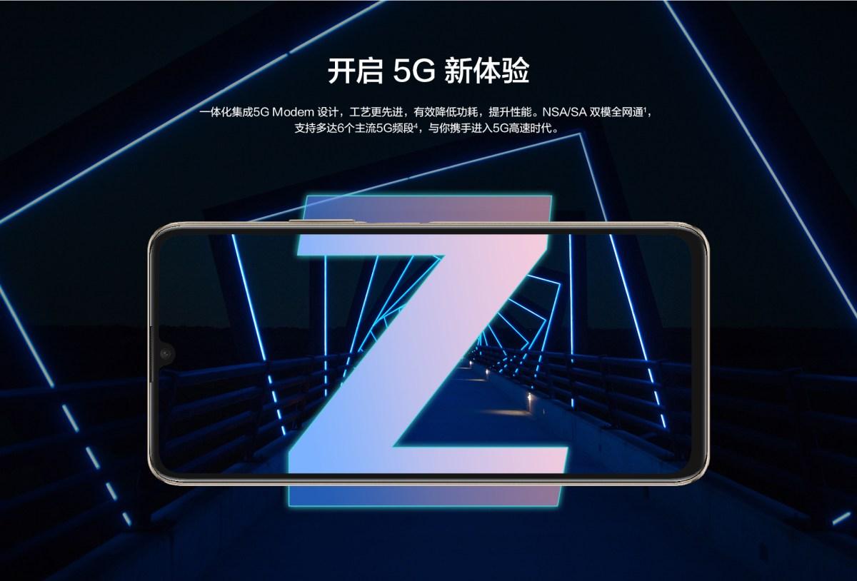 HUAWEI畅享Z中国发布:天玑800 双模5G 90Hz屏 22.5W快充 4000mAh,售约RM1038起! A9CBE5744FF5E660E44B