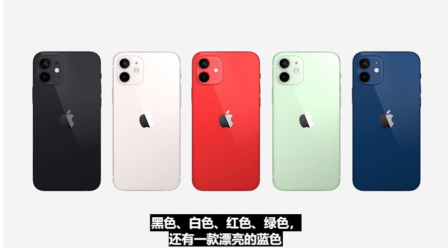 山寨iPhone13系列