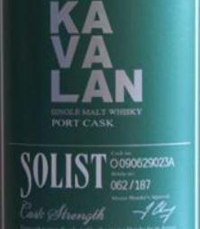 solist-port