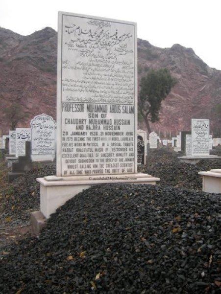 Salam's tombstone