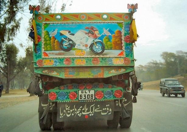 Waqt-nay-Aik-Baar-Phir-Dulhan-Banaa-Diyya