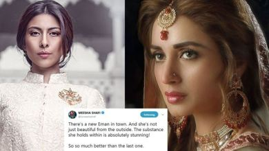 Photo of We Are Sad About Iman Ali, Our Condolences To Her Slip Of Mind!