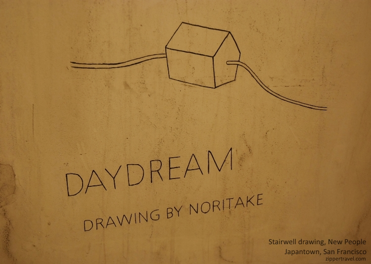 Daydream drawing Noritake New People complex Japantown San Francisco