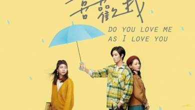 [Movie] Do You Love Me As I Love You (2020) [Chinese]