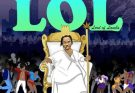 FULL ALBUM: Naira Marley – LOL (Lord Of Lamba) EP