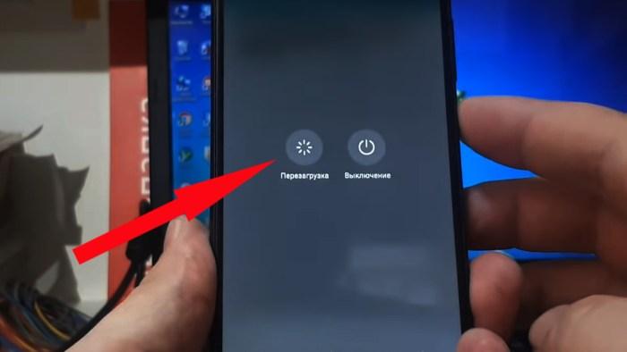 Перезагрузка смартфона после сброса аккаунта гугл