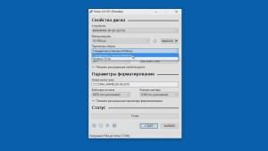 Загрузочная флешка - настройка параметров программы руфус