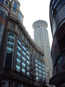The Radisson Blu hotel in Shanghai