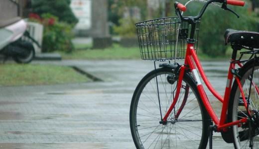 自転車の傘差し運転は捕まるの?罰則は?雨対策をして交通事故を防ごう!