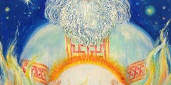 Баллада о Мире Солнца