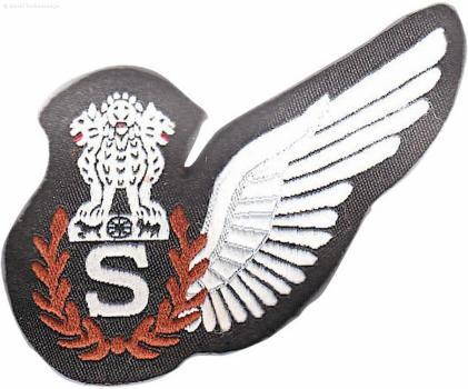 Signaler IAF