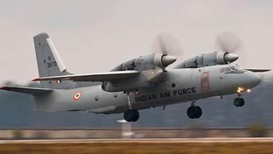 An 32 IAF